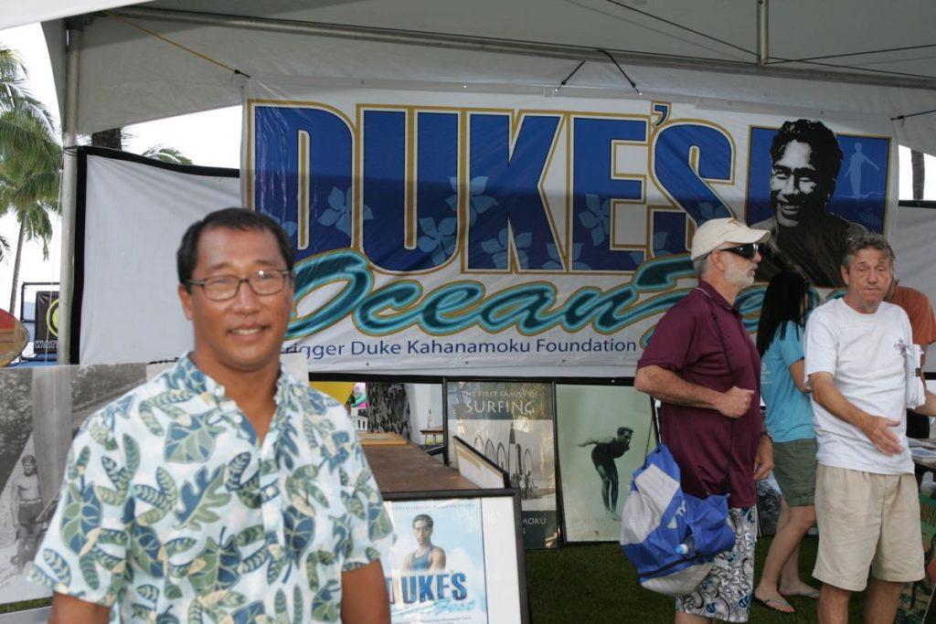 carl-kim-hawaii-paddleboard-championship-founder