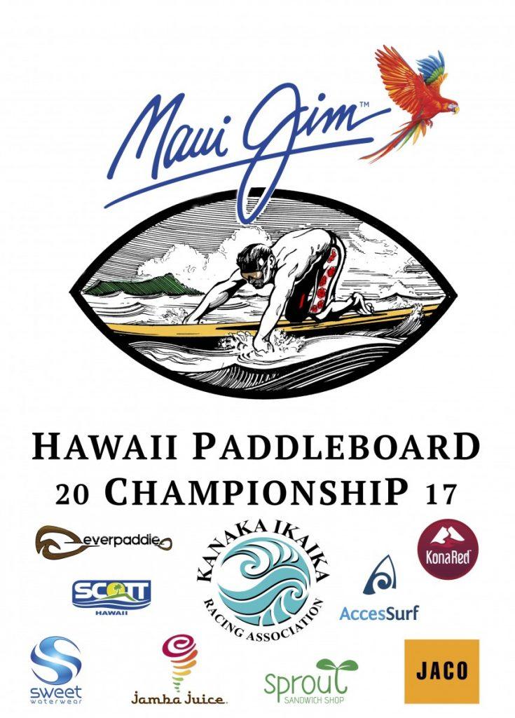 Paddleboard Championship Artwork for 2017